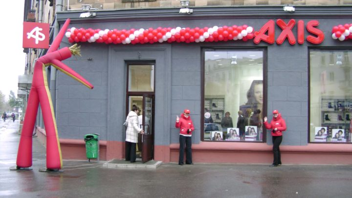 Открытие обувного магазина + акция