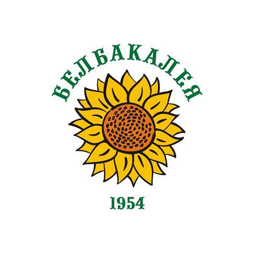 belbakaleya