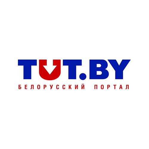 tutby